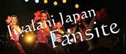 Iwalani Japan Fansite